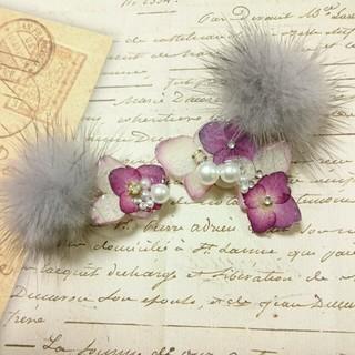 紫系紫陽花のファーのイヤーカフセット(イヤーカフ)