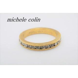 【S154】michele colin シルバー ストーン リング 8号(リング(指輪))