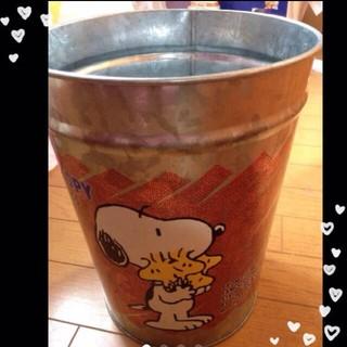 スヌーピー(SNOOPY)のスヌーピー ゴミ箱 ペール缶(ごみ箱)