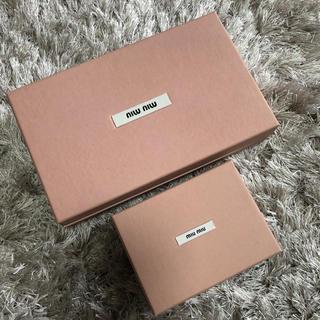 ミュウミュウ(miumiu)のミュウミュウ  箱(ショップ袋)