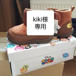 チップアンドデール(チップ&デール)のkiki様専用  ツムツム チップ&デール ブーツ(ブーツ)