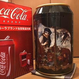 コカコーラ(コカ・コーラ)のCoca-Colaライセンス 缶型 保温冷庫【新品美品】ブラック(その他)