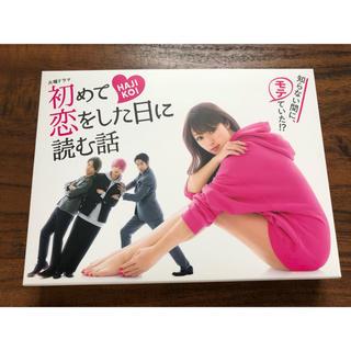 シュウエイシャ(集英社)の初めて恋をした日に読む話Blu-ray Disc(TVドラマ)