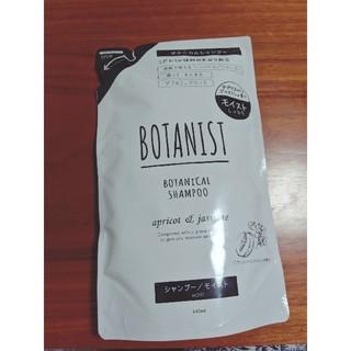 ボタニスト(BOTANIST)のBOTANIST ボタニカルシャンプー 詰め替え用(シャンプー)