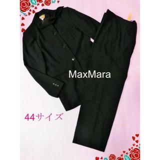 マックスマーラ(Max Mara)の【MaxMara/マックスマーラ】パンツスーツ☆大きい 大きめ ゆったり☆黒(スーツ)