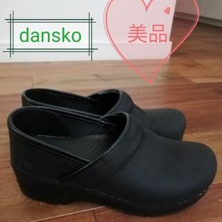 ダンスコ(dansko)のdansko プロフェッショナル size35(ローファー/革靴)