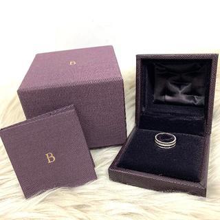 ブシュロン(BOUCHERON)のブシュロン キャトル ブラック ダイヤモンド リング スモール(リング(指輪))