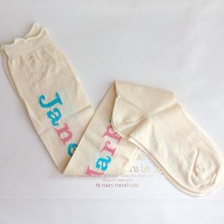ジェーンマープル(JaneMarple)の新品 Jane Marple ロゴ × リボン オーバーニーソックス(ソックス)