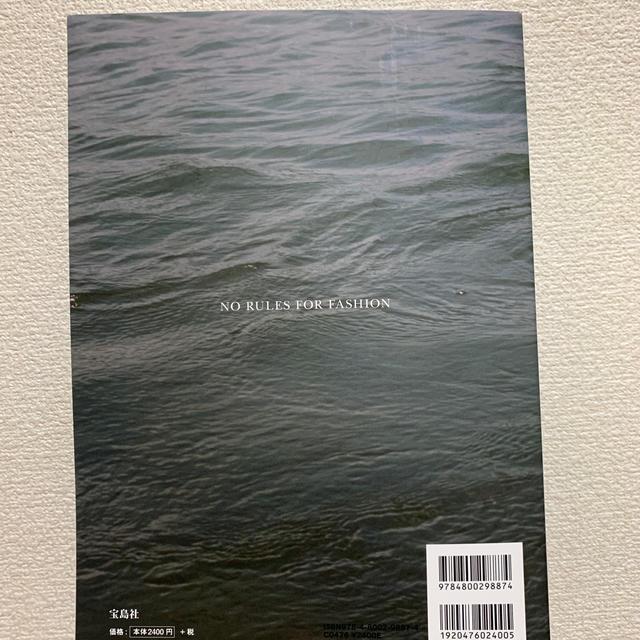 Ameri VINTAGE(アメリヴィンテージ)のAmeri VINTAGE FIVE YEARS BOOK エンタメ/ホビーの本(ファッション/美容)の商品写真
