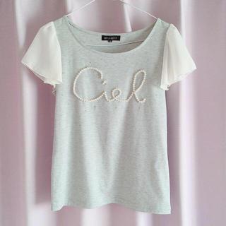 ミッシュマッシュ(MISCH MASCH)の【美品】ビジューロゴ Tシャツ(Tシャツ(半袖/袖なし))