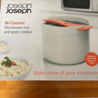 ジョセフジョセフ(Joseph Joseph)のJoseph Joseph電子レンジライスクッカー/未使用品(調理道具/製菓道具)