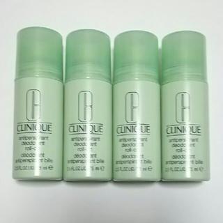 クリニーク(CLINIQUE)の4点セット 最新クリニーク新品デオドラント ロール オン制汗剤 未開封(制汗/デオドラント剤)