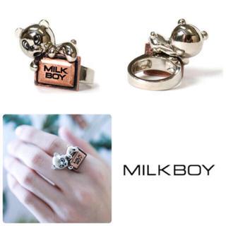 ミルクボーイ(MILKBOY)のMILK BOY ミルクボーイ チョコレートベアリング! Mサイズ、13号 (リング(指輪))