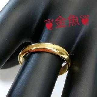 【K24】純金・24K・リング・指輪・高貴・金運・美・エネルギー・ポジティブ(リング(指輪))
