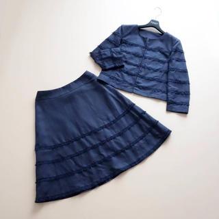 アナイ(ANAYI)の■アナイ■ 38 濃紺 フリンジレース スカートスーツ ANAYI(スーツ)
