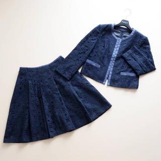 アナイ(ANAYI)の■アナイ■ 38 36 濃紺 総レース スカート スーツ ANAYI(スーツ)
