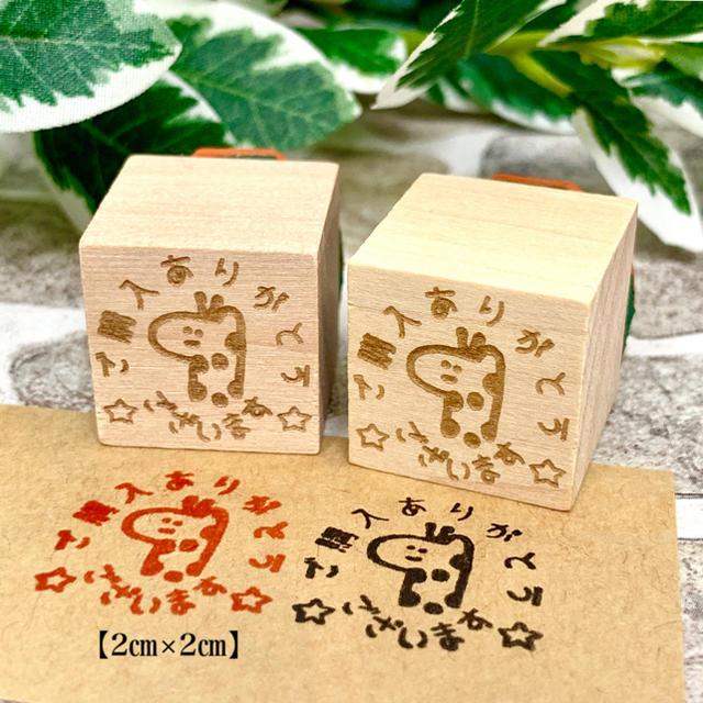 【ゴム印ハンコ】キリンさん「ご購入ありがとうございます」2㎝×2㎝ 【送料無料】 ハンドメイドの文具/ステーショナリー(はんこ)の商品写真