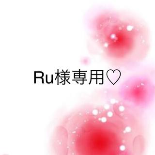 ワコール(Wacoal)の風花♡サルート♡新品♡ブラ♡ソング♡セット♡M♡80(ブラ&ショーツセット)