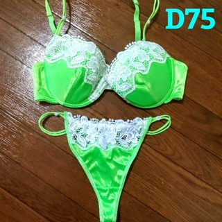 【新品】ブラ ショーツ セット D75 d75 蛍光 tバック 刺繍(ブラ&ショーツセット)