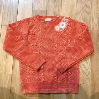 セラフ(Seraph)のラポシェ ビスキュイ  レンガ色 ニット 120cm 女の子 セーター (ニット)