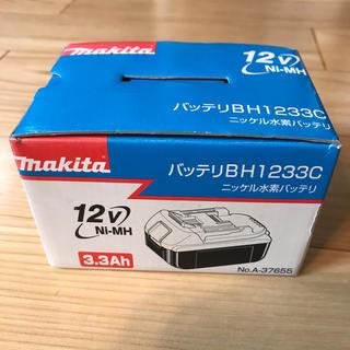 マキタ(Makita)の新品 マキタ バッテリ BH1233C(バッテリー/充電器)