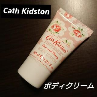 キャスキッドソン(Cath Kidston)のCath Kidston ボディクリーム(ボディローション/ミルク)