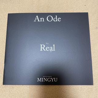 セブンティーン(SEVENTEEN)のseventeen AnOde フォトブック ミンギュ(K-POP/アジア)