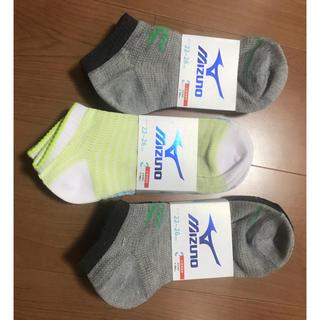 ミズノ(MIZUNO)のMIZUNO ミズノの靴下  男女兼用  9足セット(ソックス)