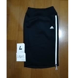 アディダス(adidas)のかえる様専用adidasレディースL ジャージスカート黒L 未使用タグ付(ロングスカート)