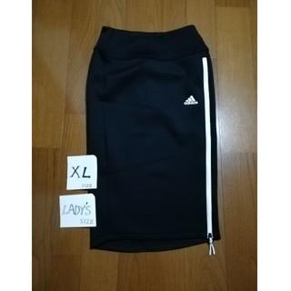 アディダス(adidas)のadidas レディースXL ジャージスカート黒XL 未使用タグ付(ロングスカート)