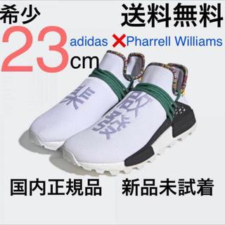 アディダス(adidas)のadidas Pharrell PW SOLAR HU NMD 23cm(スニーカー)