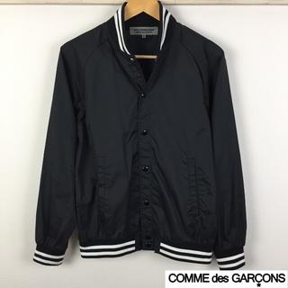 コムデギャルソン(COMME des GARCONS)の美品 コムデギャルソン スタジアムジャンパー ブラック サイズS(スタジャン)