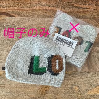 メゾンドリーファー(Maison de Reefur)のベビー 手袋 新品未使用 新生児 LOVE メゾンドリーファー (手袋)
