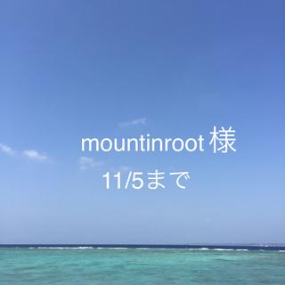 ミュウミュウ(miumiu)の値下げ MIU MIU デニムジャケット(Gジャン/デニムジャケット)