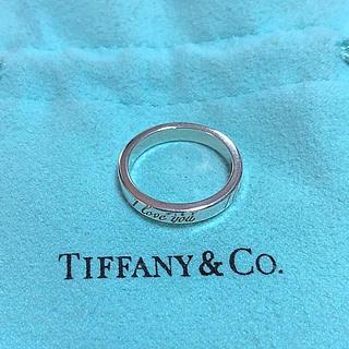 ティファニー(Tiffany & Co.)の美品 ティファニー シルバー ナロー リング I LOVE YOU ピンキー(リング(指輪))