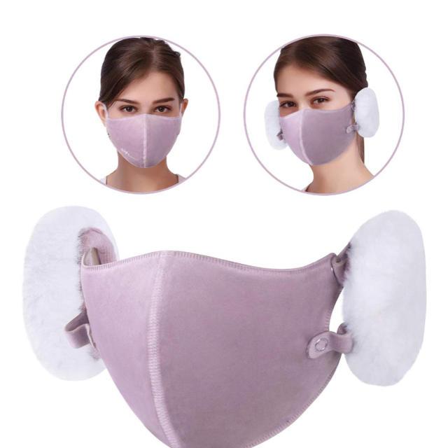 超立体マスク小さめヨドバシ,【おしゃれマスク】防寒マスクの通販