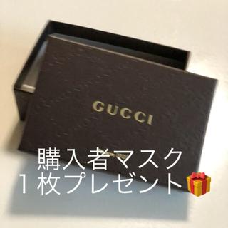 グッチ(Gucci)のGUCCI 空箱(小物入れ)