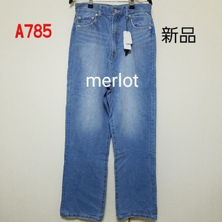 メルロー(merlot)のA785♡新品 merlot デニム(デニム/ジーンズ)
