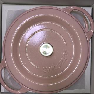 バーミキュラ(Vermicular)の新品未使用!バーミキュラ オーブンポットラウンド 26cm(鍋/フライパン)