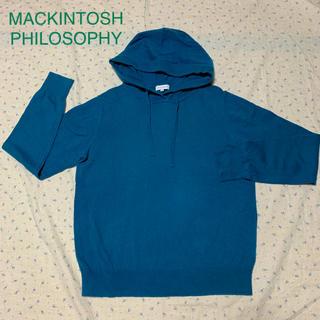 マッキントッシュフィロソフィー(MACKINTOSH PHILOSOPHY)のマッキントッシュ フィロソフィー フードつき ニット セーター(ニット/セーター)
