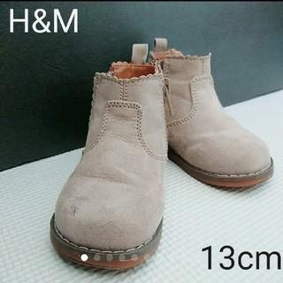エイチアンドエム(H&M)の【送料無料】H&M ブーツ 13cm ベビー 冬靴 キッズブーツ(ブーツ)
