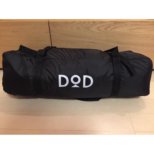 DOPPELGANGER(ドッペルギャンガー)のDOD ワンポールテント タープ セット スポーツ/アウトドアのアウトドア(テント/タープ)の商品写真