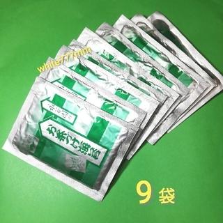 永谷園 お茶づけ海苔 × 9袋(インスタント食品)