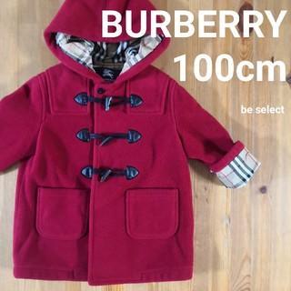 バーバリー(BURBERRY)の[BURBERRY/100cm]定番!赤ダッフルコート!(コート)