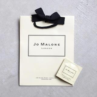 ジョーマローン(Jo Malone)のJO MALONE ジョーマローン  ショッパー 【サンプル付】(ショップ袋)