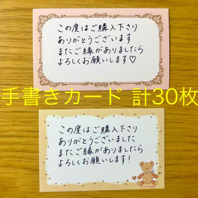 カード 手書き メッセージ 結婚内祝いは手書きのメッセージカードで感謝を伝えよう!