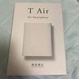 アイオーデータ(IODATA)の 美品  T air CDレコ(その他)