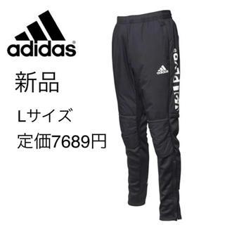 adidas - アディダス adidas 野球 ウインドパンツ 5TパデッドプラクティスパンツL