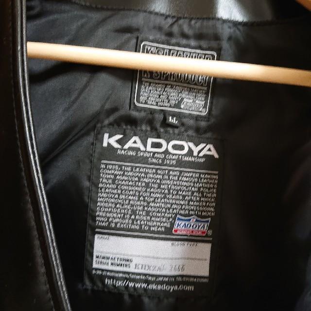 KADOYA革ベスト LLサイズ メンズのトップス(ベスト)の商品写真