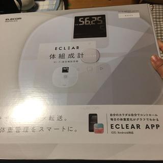 エレコム(ELECOM)のECLEAR 体組成計(体重計/体脂肪計)
